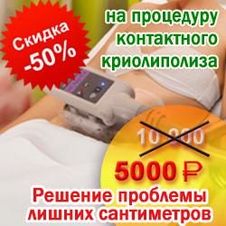 Лазерное лечение акне красота и здоровье косметический кабинет г. Иркутск